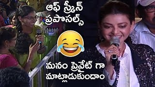 Students Crazy Questions To Kajal & Bellamkonda Srinivas @ Kavacham Audio Launch | TFPC - TFPC