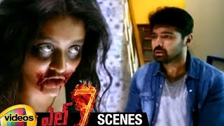 Adith Arun Request Pooja Jhaveri To Leave | L7 Telugu Movie Scenes | Mango Videos - MANGOVIDEOS