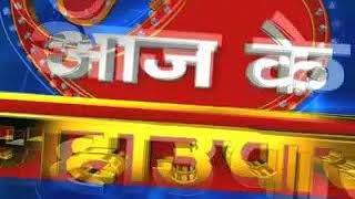 Chhath puja special 2018: क्या बिजनेस में अड़चन है ? तो करे यह महाउपाय || Family Guru - ITVNEWSINDIA