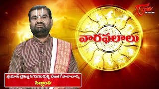 Vaara Phalalu | Mar 22nd to Mar 28th  2015 | Weekly Predictions 2015 March 22nd to March 28th 2015 - TELUGUONE