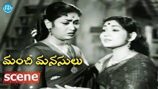 #Mahanati Savitri Manchi Manasulu Scenes - Sowcar Janaki Comes To Know About ANR Love Savitri - IDREAMMOVIES