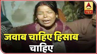 Pulwama blast kills dreams of slain jawans in womb - ABPNEWSTV