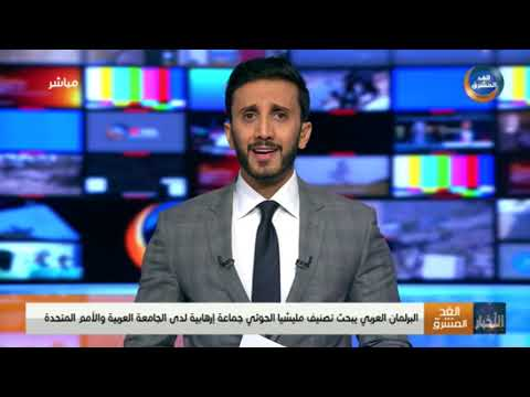 موجز أخبار السادسة مساءً | 26 جريحا يعودون إلى عدن بعد تلقيهم العلاج بالهند (19 يونيو)