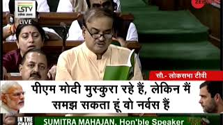 Allegations made by Rahul Gandhi are derogatory to the house, says Ananth Kumar - ZEENEWS