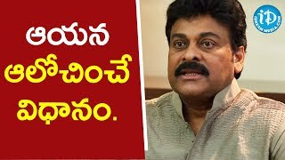 Actor Megastar Chiranjeevi Talks About K Vishwanath's Thinking Power | Viswanadhamrutham - IDREAMMOVIES