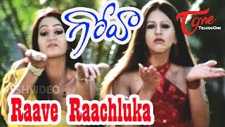 Goa Movie Songs | Raave Raachluka Video Song | Sumit Roy, Jyothika Solanki - TELUGUONE