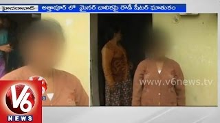 Rowdy sheeter rapes a minor girl in Attapur - V6NEWSTELUGU