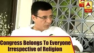 Congress belongs to each and every person irrespective of religion, says Randeep Surjewala - ABPNEWSTV