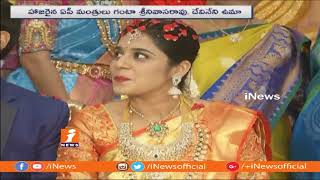 Siti Cable MD Potluri Sai Babu Son Dheeraj Marriage Reception Grandly In Vijayawada | iNews - INEWS