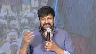 Megastar Chiranjeevi Speech At Sye Raa Success Meet - TFPC