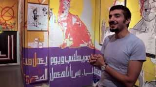 جرافيتي محمد محمود.. الحكاية وما فيها
