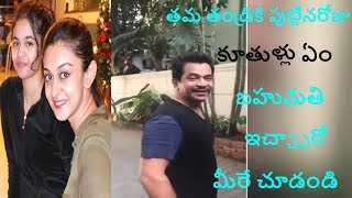 Action King ARJUN Daughters Gave Surprise Gift On His Birthday | Tollywood Updates - RAJSHRITELUGU
