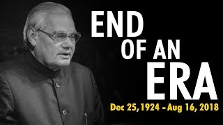 Mortal remains of former prime minister Atal Bihari Vajpayee  brought to Smriti Sthal - ZEENEWS