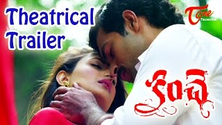 Kanche Movie Theatrical Trailer | Varun Tej, Pragya Jaiswal - TELUGUONE