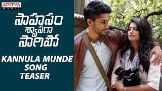 AR Rahman | Kannula Munde Song Teaser | Saahasam Swaasaga Saagipo | NagaChaitanya, GauthamMenon - ADITYAMUSIC