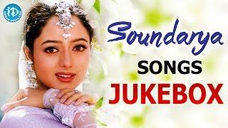 Soundarya Super Hit Songs Jukebox     Telugu Video Songs Jukebox    Soundarya Hit Songs Collections - IDREAMMOVIES
