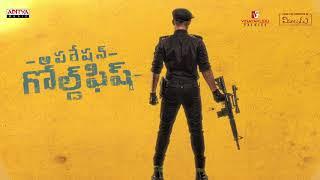 Operation Gold Fish Motion Poster || Aadi, Sasha Chettri, Nitya Naresh || Adivi Sai Kiran - ADITYAMUSIC