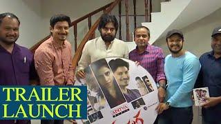 Pawan Kalyan Launched Kaliyugam Movie Trailer | TFPC - TFPC