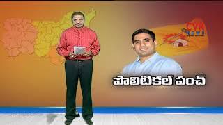 మోడీ దత్తత పుత్రుడు పవన్: మంత్రి లోకేష్ | Minister Nara Lokesh Counter To Pawan Kalyan | CVR News - CVRNEWSOFFICIAL