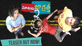 MAATALU JAGRATHA 2 TEASER | COMEDY SHORT FILM | CAPDT | 4K - YOUTUBE