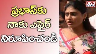సోషల్ మీడియాలో దుష్ప్రచారంపై వైఎస్ షర్మిల ఫిర్యాదు | YS Sharmila File Case on Social Media Rumors - CVRNEWSOFFICIAL