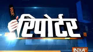 Reporter | September 22, 2018 - INDIATV