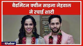 Badminton Queen Saina Nehwal ने चुपके-चुपके रचाई शादी और अपने Twitter Handle से शेयर की Photo - ITVNEWSINDIA