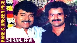 Megastar Chiranjeevi Rare and Unseen Pics | Chiru Childhood Photos