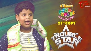 Fun Bucket JUNIORS | Trouble Star | Episode 21 | Kids Funny Videos | Comedy Web Series - TELUGUONE