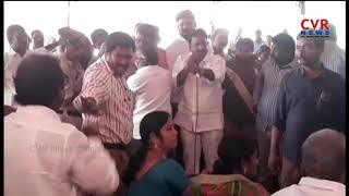 Clashes Between TDP and YCP Leaders in Janmabhoomi Program | Mangalagiri mandal | Guntur | CVR NEWS - CVRNEWSOFFICIAL