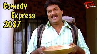 Comedy Express 2087 | Back to Back | Latest Telugu Comedy Scenes | #ComedyMovies - TELUGUONE