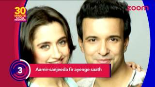 Aamir Ali & Sanjeeda Sheikh To Host A Holi Show Together | Telly Top Up