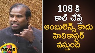 KA Paul Speech About Using Of Chopper Ambulances In Andhra Pradesh Like 108 | KA Paul Press Meet - MANGONEWS