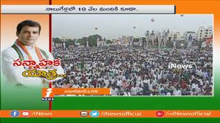 TRS Govt Loot Public Money in The Name Of Projects Redesign | Congress Bhatti Vikramarka | iNews - INEWS