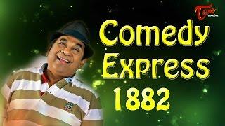 Comedy Express 1882   B 2 B   Latest Telugu Comedy Scenes   Comedy Movies - TELUGUONE
