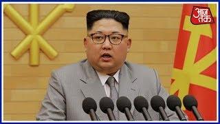 Kim Jong : North Korea अब परमाणु परिक्षण नहीं करेगा | Aaj Tak - AAJTAKTV