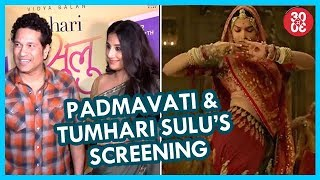 Sachin, Rekha Attend 'Tumhari Sulu's Screening   'Padmavati' Team Organize A Screening? - ZOOMDEKHO