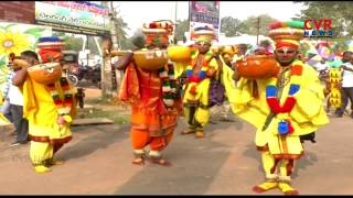 Sankranti Festival Celebrations 2019 | Grandly Goes on Various Places in Telugu States | CVR News - CVRNEWSOFFICIAL
