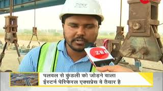 DNA: All you need to know about Eastern Peripheral Expressway - ZEENEWS