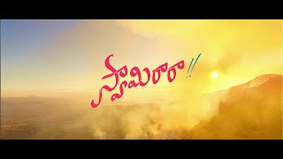 Swamy Ra Ra .. Telugu Short Film - YOUTUBE