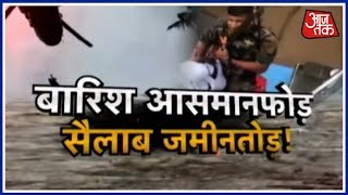 12th Day Of Operation Madad In Kerala: Many Lives Rescued By Fisher Folk And Armymen In The State - AAJTAKTV
