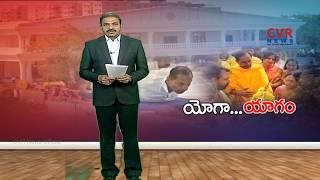 యోగ.. యాగం Governor Narasimhan Participates Yoga Raj Bhavan | Hyderabad - CVRNEWSOFFICIAL
