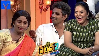 Patas 2 - Pataas Latest Promo - 11th April 2019 - Anchor Ravi, Sreemukhi - Mallemalatv - MALLEMALATV