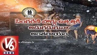 Interruption in Singareni Coal Production Due to Municipal Polls - V6NEWSTELUGU