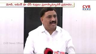 మోడీ కోసమే వాళ్ళు పనిచేస్తున్నారు l AP Minister Kalava Srinivasulu Slams YS Jagan & KCR l CVR NEWS - CVRNEWSOFFICIAL