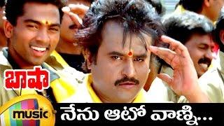 Basha Telugu Movie Video Songs | Nenu Auto Vanni Full Video Song | Rajinikanth | Deva | Mango Music - MANGOMUSIC