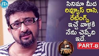 Director Teja Exclusive Interview Part #8 || Frankly With TNR || Talking Movies With iDream - IDREAMMOVIES