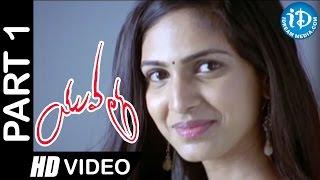 Yuvatha Full Movie Part 1    Nikhil, Aksha Pardasany    Parasuram - IDREAMMOVIES