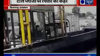 Rajasthan: Fast moving truck hit toll booth in Kishangarh, driver seriously injured - ITVNEWSINDIA