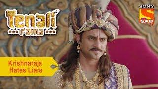 Your Favorite Character | Krishnaraja Hates Liars | Tenali Rama - SABTV